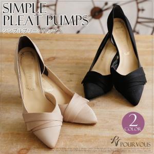 パンプス プリーツ パーティーシューズ シンプル 靴 結婚式...