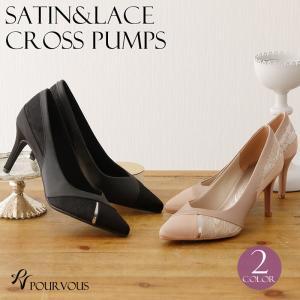 パーティーシューズ パンプス 靴 ミュール ハイヒール ヒール レース パーティードレス 結婚式 ワンピース ドレス フォーマルドレス フォーマル お呼ばれ|pourvous777