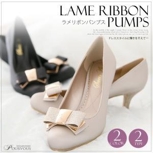 パンプス リボン ラメ フォーマル ハイヒール パーティー ゴールド レディースファッション 靴新作 20代30代40代50代|pourvous777