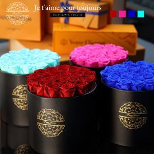プリザーブドフラワー プレゼント ギフト 「ジュ テーム プール トゥジュール」 花 バラ|pourvousparis