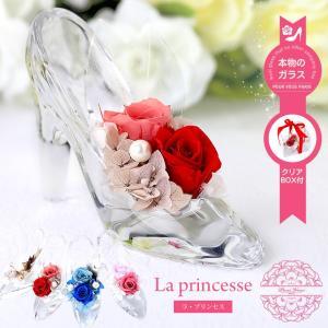 プリザーブドフラワー シンデレラ ガラスの靴|pourvousparis