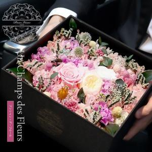 プリザーブドフラワー プレゼント ギフト 「アンシャン・デ・フルール」花 誕生日 ギフト|pourvousparis