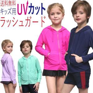 ラッシュガード キッズ 長袖 UV カット 男の子 女の子 子ども服 紫外線 指穴付き プール|povstore