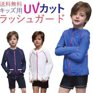 ラッシュガード キッズ 長袖 UV カット 男の子 女の子 子ども服 指穴付き 海水浴 プール|povstore