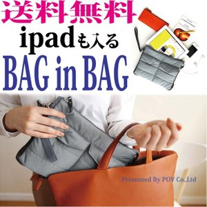 送料無料 ipad 収納 バッグ イン バッグ タブレット インナー バッグ bag メンズ 鞄|povstore