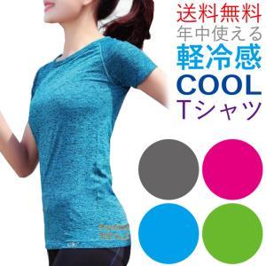 スポーツウェア Tシャツ レディース ティーシャツ ヨガ フィットネス