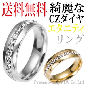 リング レディース 指輪 ring ステンレス アクセサリー メンズ ペアリング エタニティリング|povstore