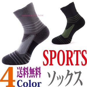 ソックス スポーツ バスケット テニス ゴルフ メンズ 靴下 ウォーキング povstore