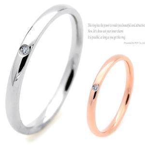 リング 指輪 レディース ring シルバー ピンク ゴールド ペアリング シンプル|povstore
