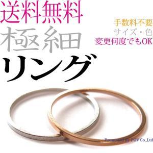 ピンキーリング 指輪 レディース リング 極細 華奢 pinky ring|povstore