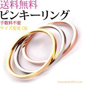 ピンキーリング 指輪 レディース リング pinky ring|povstore
