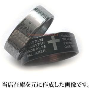 リング 指輪 メンズ ステンレス 金属アレルギー 対応 ゆびわ りんぐ|povstore|08
