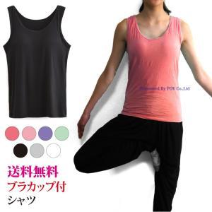 ヨガウェア ブラ カップ 付き ノースリーブ フィットネス レディース hot yoga wear|povstore