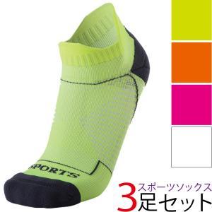 ソックス 3足セット ゴルフ テニス スポーツ 靴下 ウォーキング ランニング トレーニング バスケ povstore