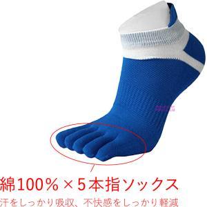 ソックス 靴下 3足 セット スポーツソックス 5本指 ランニング トレーニング ジム おしゃれ povstore 06