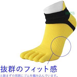 ソックス 靴下 3足 セット スポーツソックス 5本指 ランニング トレーニング ジム おしゃれ povstore 07