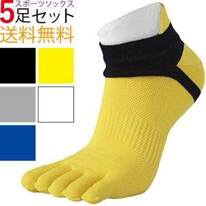 ソックス 5足 セット メンズ  5本指 靴下 ショート丈 ランニング ウォーキング スポーツ トレーニング povstore