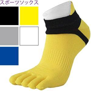 ソックス 靴下スポーツ 5本指 ランニング ウォーキング ヨガ フィットネス|povstore