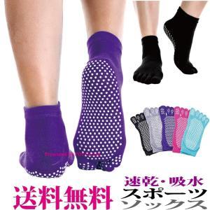 ソックス 靴下 5本指 スポーツ sports ランニング フィットネス ヨガ|povstore