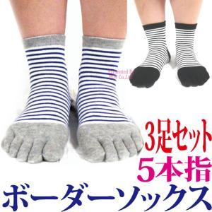 5本指 ソックス 靴下 3足セット  おしゃれ カジュアル スポーツ ランニング povstore