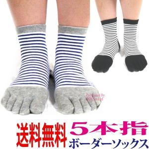 5本指 ソックス 靴下 おしゃれ カジュアル スポーツ ランニング レディース 人気 おすすめ povstore