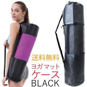 ヨガマット ケース バッグ hot yoga mat bag フィットネス トレーニング...