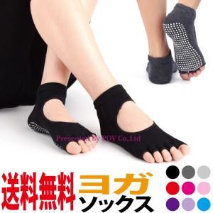 ヨガソックス 靴下 5本指 ソックス ホット ヨガ yoga スポーツ ヨガウェア...