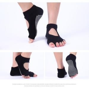 ヨガソックス 5本指 滑り止め 付き 靴下 ソックス ヨガウェア 人気 おすすめ かわいい おしゃれ|povstore|08