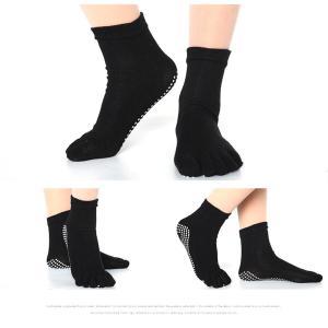 ヨガソックス 3足 セット 靴下 5本指 滑り止め 靴下 ヨガウェア ホット ヨガ おすすめ|povstore|03