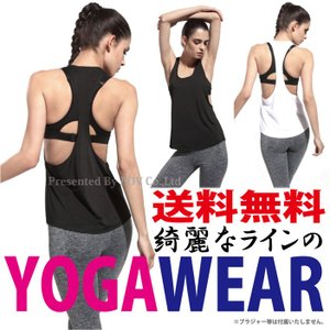 ヨガウェア レディース ウェア フィットネス ホット ヨガ スポーツ yoga|povstore