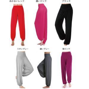 送料無料 ヨガパンツ レディース サルエルパンツ フィットネス ホット ヨガ ウェア スポーツ hot yoga|povstore|05
