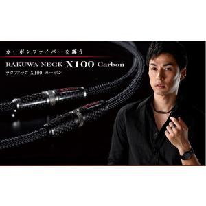 送料無料 ファイテン RAKUWAネックX100 カーボン ブラック クラス最高峰-100倍-含浸|power-house-again