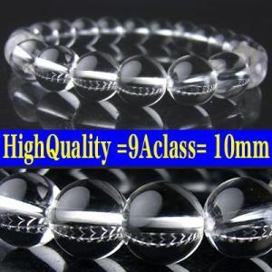 天然本水晶/最高級9A級/パワーストーンブレスレット/10mm|power-house-again
