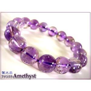 ≪完売御礼≫高貴な輝きを放つ宝石 ◆アメジスト/紫水晶◆希少のラベンダー色 11mm玉 パワーストーン ブレスレット|power-house-again