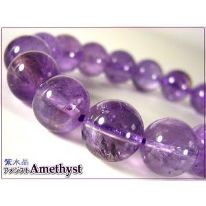 高貴な輝きを放つ宝石 ◆アメジスト/紫水晶◆希少のラベンダー色 11mm玉 パワーストーン ブレスレット|power-house-again