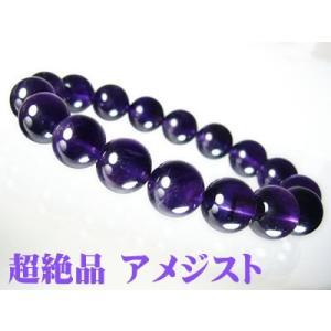 超濃紫スーパーアメジスト/最高品質10A級/宝石ブレスレット/12mm/南アフリカ産|power-house-again