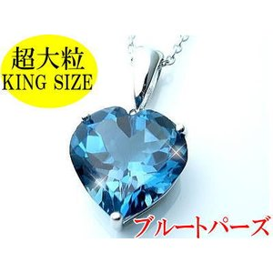 ≪超大型キングサイズ12ct≫ブルートパーズ宝石ペンダントトップ|power-house-again