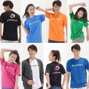 送料無料 ファイテンRAKUシャツSPORTS (吸汗速乾) 半袖Tシャツ ロゴ入り|power-house-again