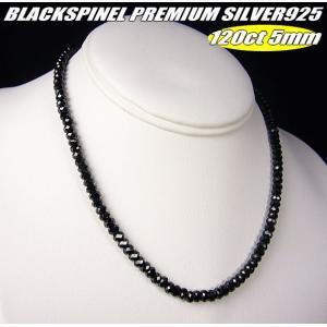 最高品質ブラックスピネル ネックレス 5mm玉 Silver925/芦屋ルチル正規品|power-house-again