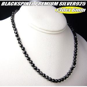 最高品質ブラックスピネル ネックレス6mm玉45cm Silver925/芦屋ルチル正規品|power-house-again