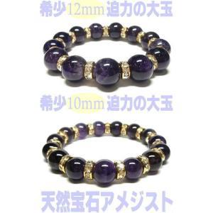 1万800円→92%OFFチャクラ 天然石 ブ...の詳細画像3