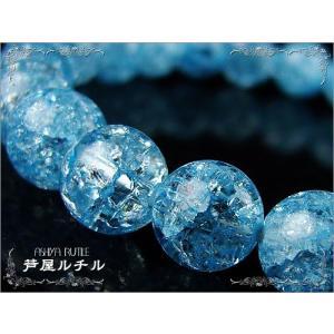 クラック水晶/ブルー/爆裂水晶/天然石パワーストーンブレスレ...