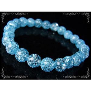 クラック水晶/ブルー/爆裂水晶/天然石パワーストーンブレスレット8mm|power-house-again