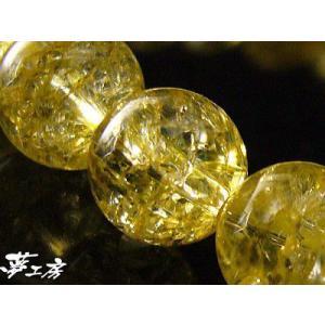 ゴーデンクラック水晶/天然石パワーストーンブレスレット8mm...