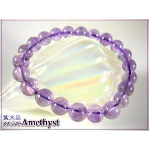 高貴な輝きを放つ宝石 ◆アメジスト/紫水晶◆希少のラベンダー色 9mm玉 パワーストーン ブレスレット|power-house-again