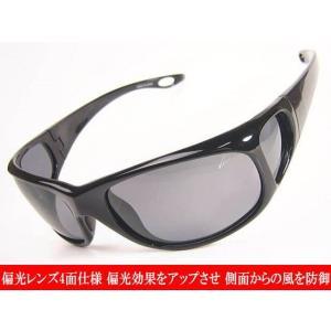 4面偏光レンズ/超高級ブランドDNAメーカー製!偏光サングラス/ゴルフ・釣り・スポーツ power-house-again