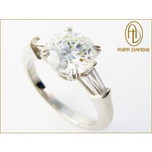 2.0ct/ 0.25ct/SI2/Hカラー/VerryGood/ダイヤモンドリング/プラチナ900指輪/芦屋ダイヤモンド***|power-house-again