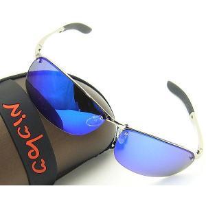 ケース付き AGAIN/アゲイン正規品/偏光サングラス/ブルーフラッシュミラー超薄型偏光レンズ/サングラス|power-house-again