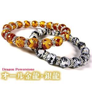 パワーストーン/オール金龍/銀龍/ロンデル飾り/10mmブレスレット天然石|power-house-again