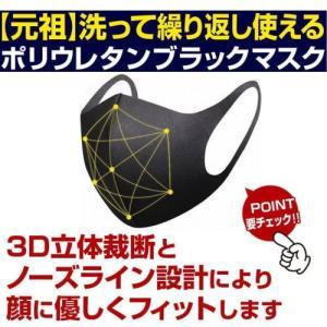 1枚100円 夏マスク 息がこもらず 涼しい洗って繰り返し使えるマスク 「元祖をそっくり:同品質」1枚売り お一人様 最大300枚まで|power-house-again